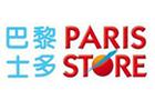 Logo 2flogo paris store